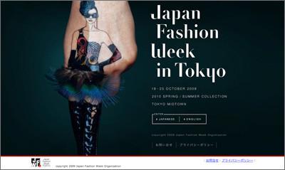 Показали напальцах : Japan Fashion Week 2010. Изображение № 2.