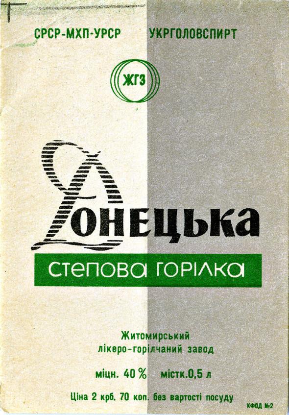 LABEL USSR. Изображение № 7.