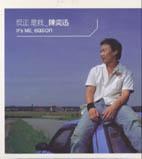 Hanjin TheInvisible Man-новый МаоЦзедун?. Изображение № 3.