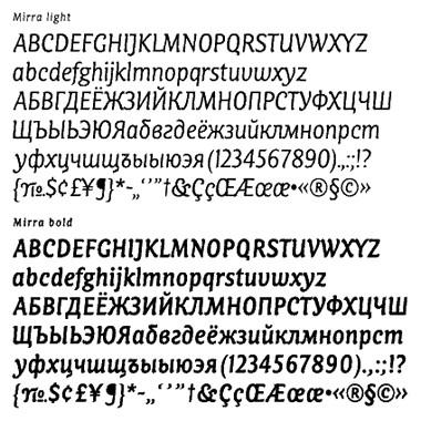 Выдающиеся российские шрифтовики икаллиграфы. Изображение № 42.