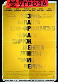30 фильмов осени. Изображение № 15.