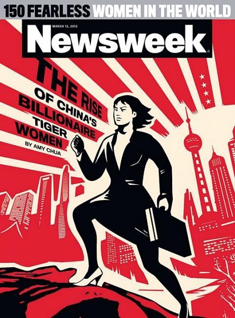 Newsweek полностью уходит в интернет. Изображение № 2.