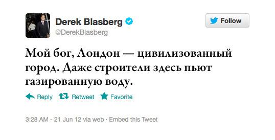 Максимальный ретвит: Дерек Бласберг, модный журналист и автор книги Classy. Изображение № 17.