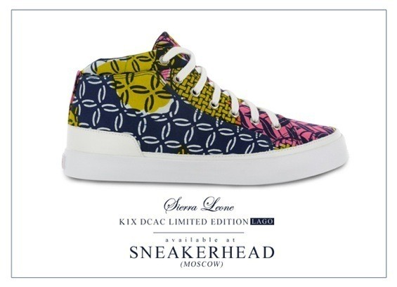 k1x dcac limited edition sneakerhead м.кузнецкий мост, ул.Пушечная д.4. Изображение № 1.