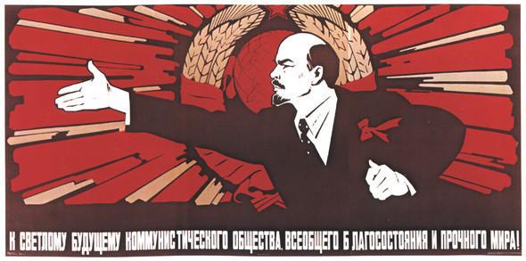 Искусство плаката вРоссии 1961–85гг. (part. 1). Изображение № 21.