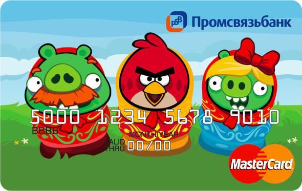 Angry Birds в шапке ушанке. И в Кремле . Изображение № 1.