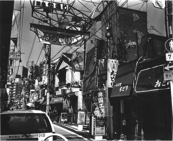 Большой город: Токио и токийцы. Изображение № 217.