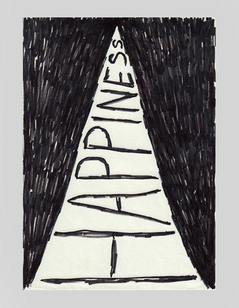 Почему я считаю, что в искусстве не должно быть иерархии. Изображение № 13.