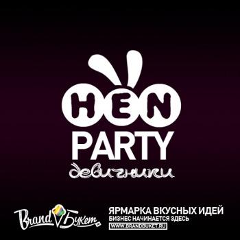 BrandBuket.ru   Ярмарка Вкусных Идей Бизнес Начинается Здесь . Изображение №5.