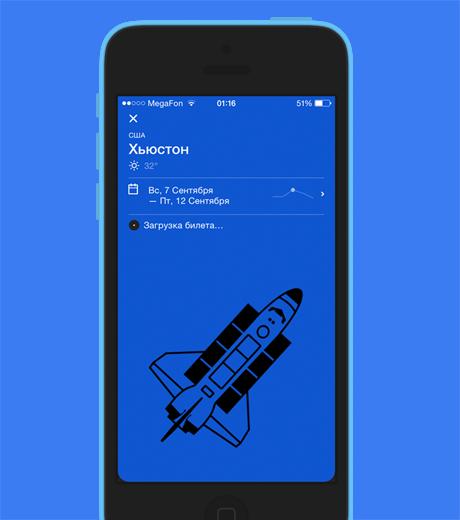 Как приложение Corner делает организацию путешествия проще. Изображение № 6.