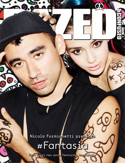 Никола Формикетти стал приглашенным редактором Dazed & Confused. Изображение № 1.