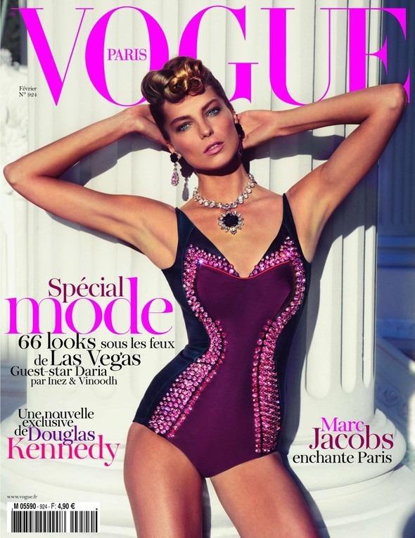 Обложка: Дарья Вербова для французского Vogue. Изображение № 1.