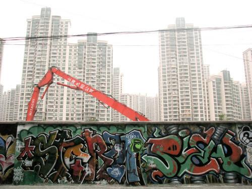 Улицы Китая. Изображение № 21.