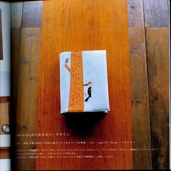 Книга для книг. Изображение № 32.