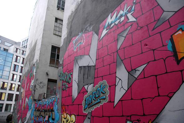 Улицы Гамбурга. Изображение № 48.