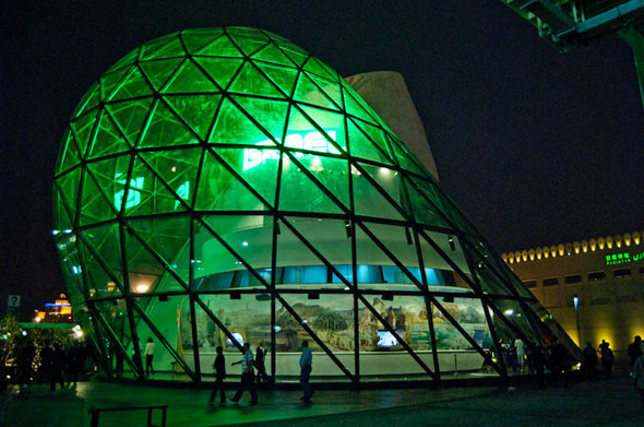 Шанхай Экспо за 2 дня. Изображение № 46.