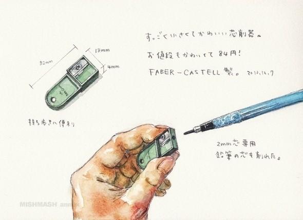 Изображение 6. Второй завтрак японской художницы.. Изображение № 29.