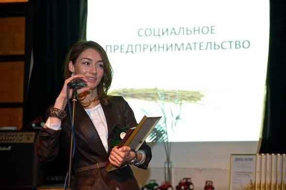 В Москве вручили авторскую премию «Гектары благотворительности». Изображение № 2.