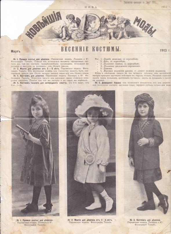 Парижские моды 1913-1916 гг. Изображение № 42.
