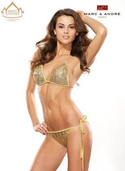 """50 финалисток """"Мисс Россия-2012"""" в купальниках Marc&Andre. Изображение № 32."""