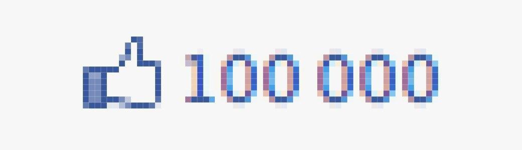 10 попыток получить миллион лайков. Изображение № 5.