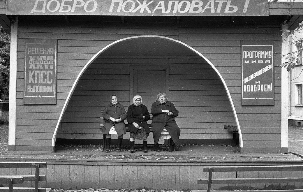 Советские фотографы, которых несправедливо уволили. Изображение № 26.