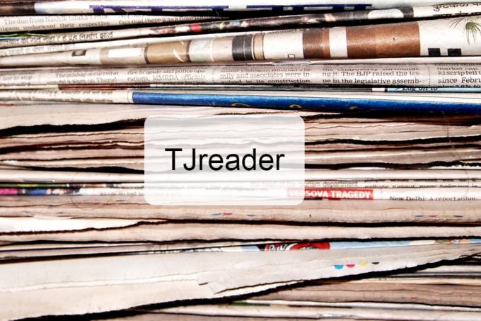 Заглушка сайта tjreader.com. Изображение № 1.