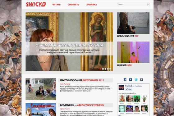 Принтскрин страницы сайта . Изображение № 2.