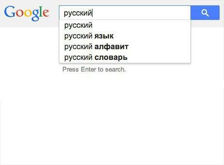 Чем отличаются частые поисковые запросы в «Спутнике», «Яндексе» и Google. Изображение № 28.