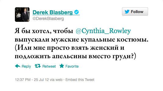 Максимальный ретвит: Дерек Бласберг, модный журналист и автор книги Classy. Изображение № 6.