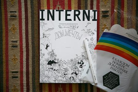 INTERNI. Изображение № 5.