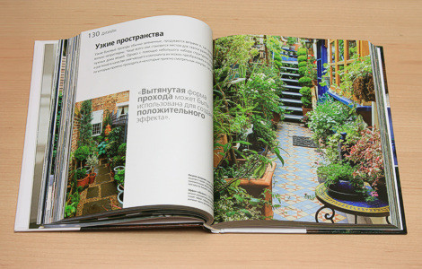 Джон Брукс «Маленькие сады». Изображение № 3.