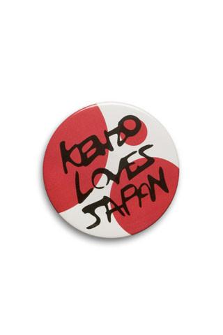 Лукбук: аксессуары Kenzo в поддержку Японии. Изображение № 1.