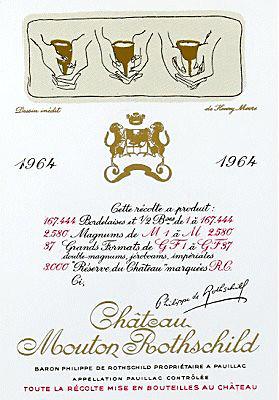 Wine VSART. Изображение № 22.