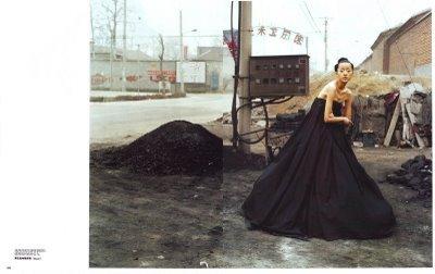 Сила искусства – China Vogue, June 2008. Изображение № 7.