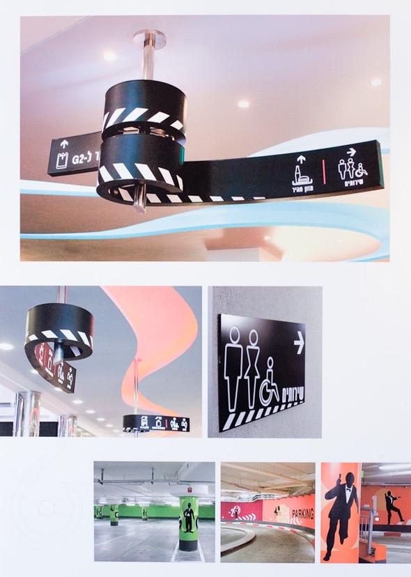 """Выставка израильского дизайна: """"Cделано в Израиле"""". Изображение № 19."""