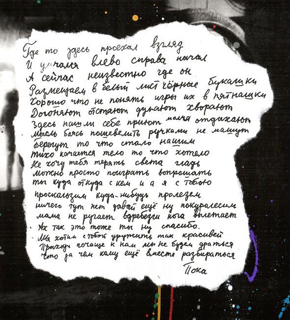 """Против """"зеркального"""" Петербурга. Изображение № 6."""
