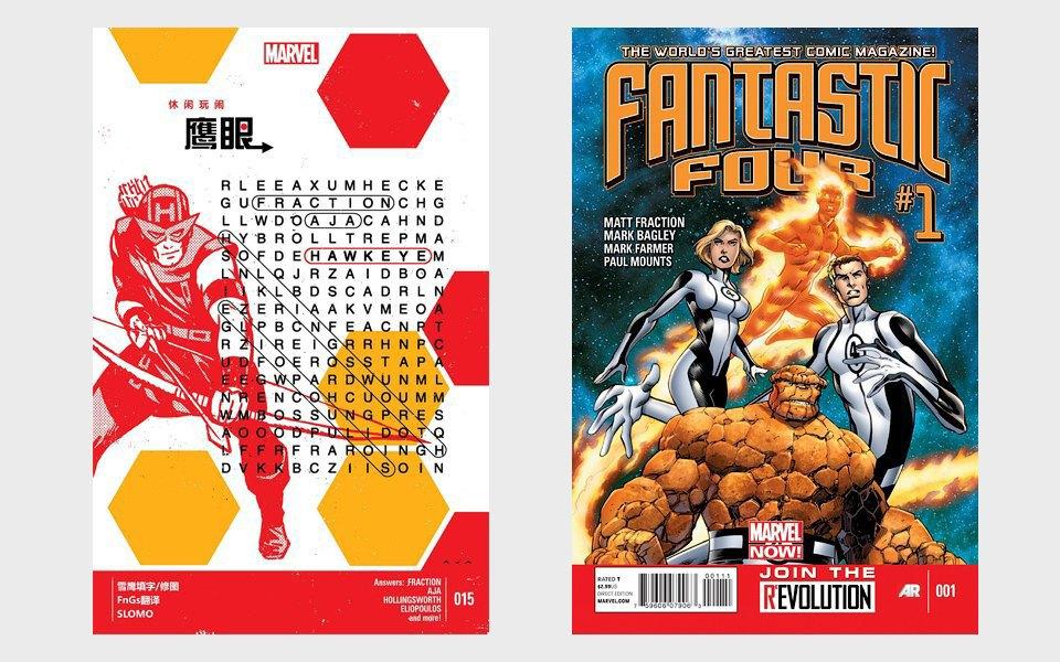 Как читать супергеройские комиксы: Руководство для начинающих. Изображение № 38.