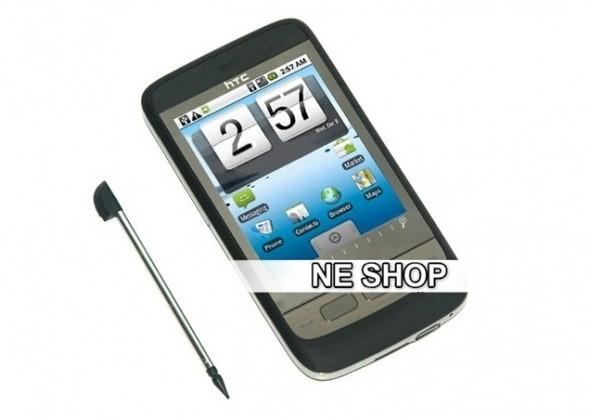 Изображение 7. Ne Shop.. Изображение № 2.