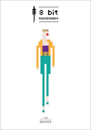 Design Digest: Самое интересное в мире дизайна за неделю. Изображение № 91.