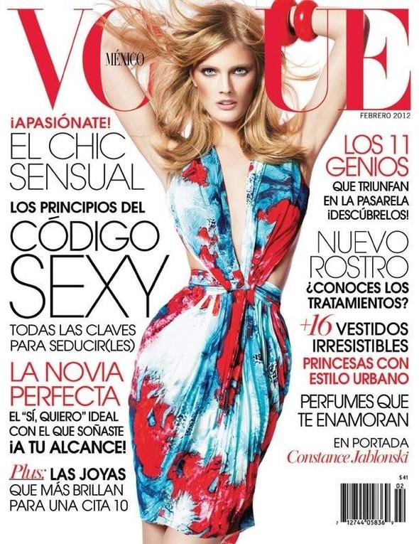 Обложки Vogue: Япония, Турция и Мексика. Изображение № 3.