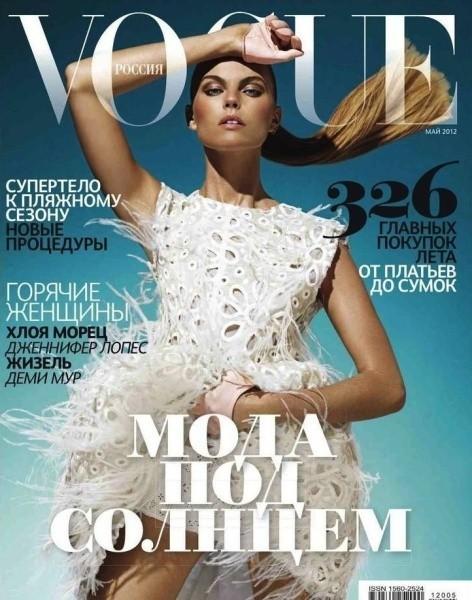 40 обложек с вещами из коллекции Louis Vuitton SS 2012. Изображение № 41.