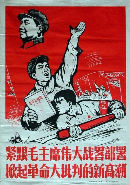 Слава китайскому коммунизму!. Изображение № 50.