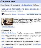 Самое интересное в русских блогах. Изображение № 12.
