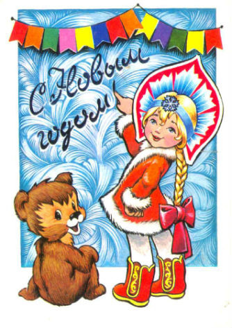 Новогодние fashion cards. Изображение № 30.