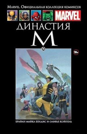 26 главных комиксов весны на русском языке. Изображение № 6.