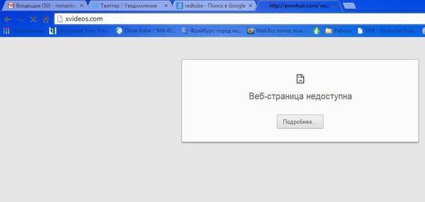 СМИ: В Казахстане заблокировали 486 порносайтов . Изображение № 3.