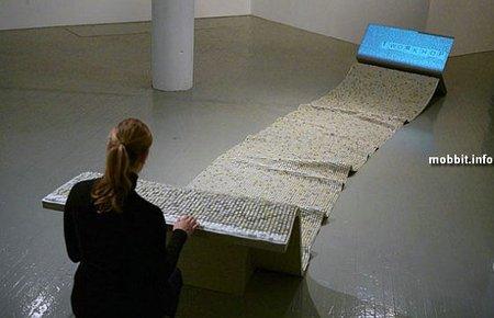 TEXTile интерактивная скульптура-клавиатура. Изображение № 1.