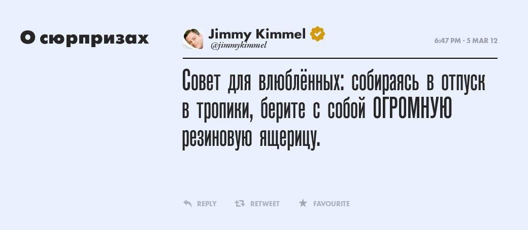 Джимми Киммел,  ведущий вечернего шоу. Изображение № 14.