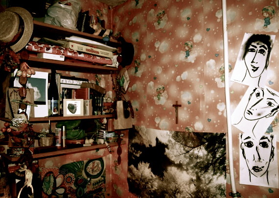 Киевские общежития: художник должен быть холодным?. Изображение № 30.